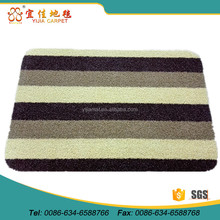 DUST CONTROLLED PVC GRASS MAT