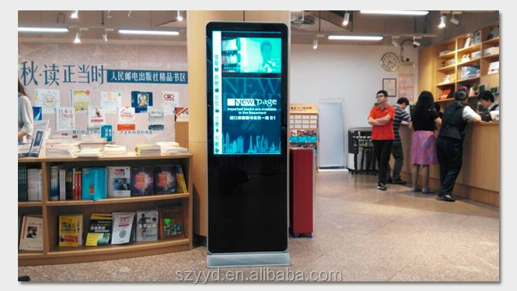 1080p Three-dimensional large-screen LCD advertising machine