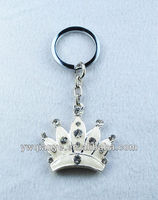 New imperial crown acrylic key holder