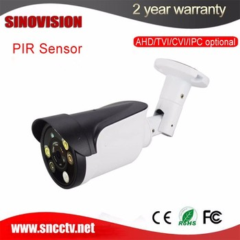 Sinovison hotselling PIR motion detect camera dualight color version
