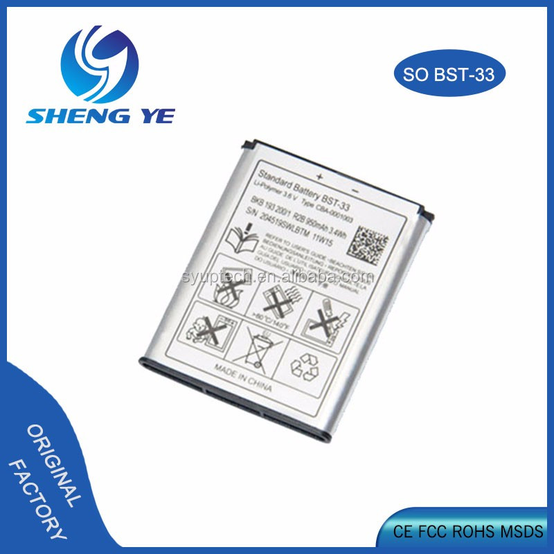BST-33 Mobile Phone Replacement <strong>Battery</strong> For Sony Ericsson W610 W660 T715 G705 P1 <strong>U1</strong> W850 W830 U10 K790 W950 950mAh