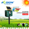 Aosion IP44 Warterproof Garden Ultrasonic Armadillos Repeller with Alarm AN-B040
