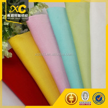 shanghai textile trade agent sale dyed corduroy fabric at a discount