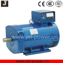 2kw to 50kw 50hz / 60hz single / three phase AC Brush synchronous alternator generator