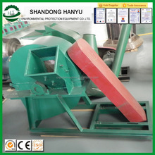 Bottom price best selling disc chipper for wood milling machine