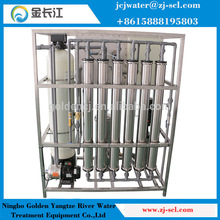 PLC system river water reverse osmosis