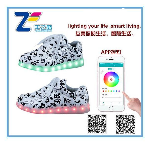 YLS-T096New APP controlled led wholesale wide width women brand shoes
