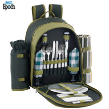 Superior quality elegant 2 person picnic backpack,hot sale picnic backpack with cooler compartment