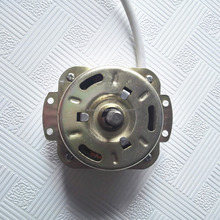 Hot sale ventilator exhaust fan motor single phase electric ac motor