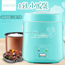 Mini rice cooker/Portable mini rice cooker /travel rice cooker