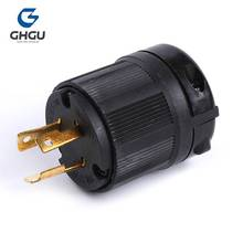 GHGU Brand Professional Safer Industrial NEMA L5-20P Electrical Locking Plug