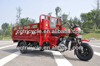 2014 hot new 3 wheels popular 250cc water tank tricycle motorcycle