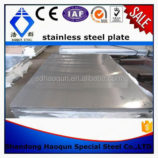 high quality good price 316 stainless steel sheet plate on stock