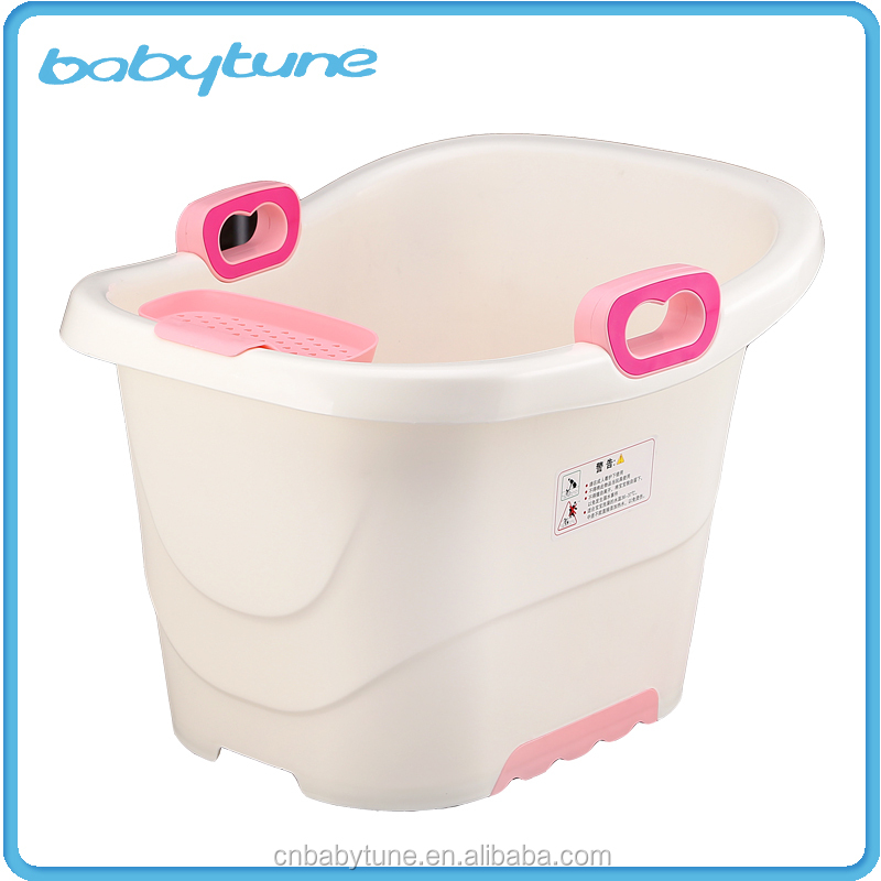 2016 hot-sell plastic big baby bathtub with seat