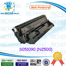 printer cartridge S051090(N2500) for EPL-N2020/N2500 compatible laserprinter