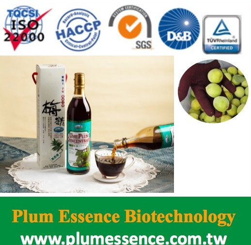 Free Sample, 100% Natural Green Ume Plum Extract Juice Concentrate beverage, helps body detox