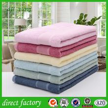 fashionable antibacterial home use bamboo towel