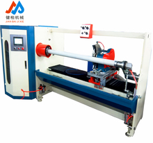 2017 hot style tape cuuter machine cutting factory automatic