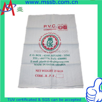 Hig quality 50kgs 56*96 pp woven sugar bag exported to Malaysia
