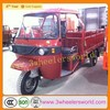 2014 new design motorized adult tricycles,adult cargo vending tricycle moto,china 3 wheel motor tricycle