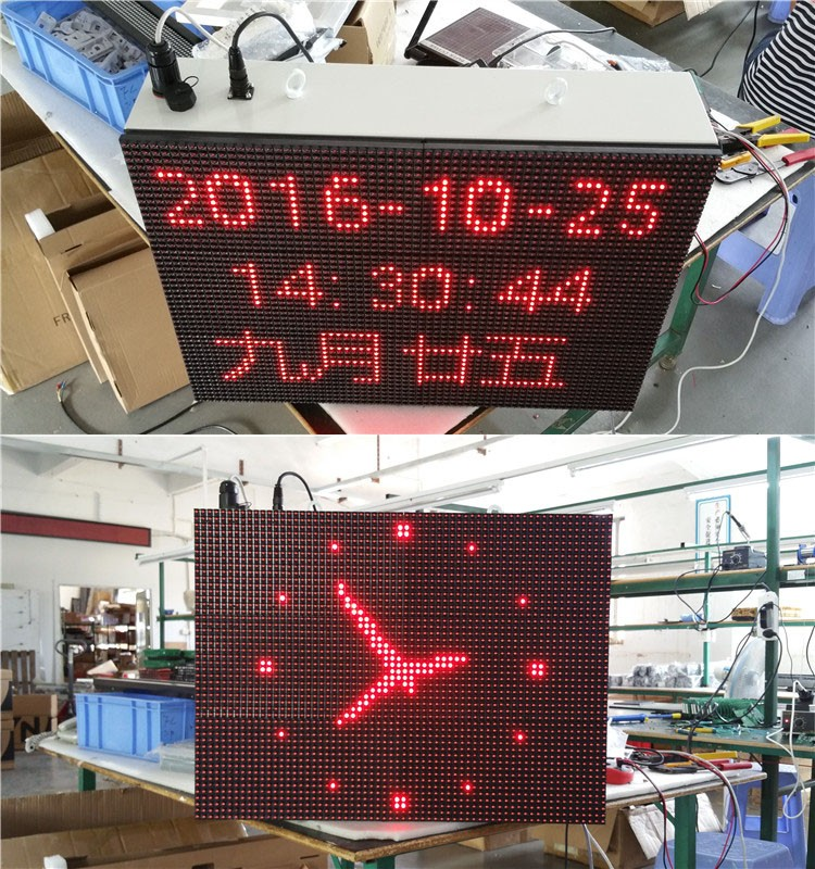 P10-48x64R outdoor waterproof programmable LED sign with communication control
