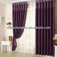 2013 most beautiful window curtain