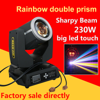 2017 new model double prism rainbow prism 7r sharpy beam 230w stage beam moving head light