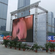 P3.91/P5 Full Color Stage Rental LED Advertising Display Screen