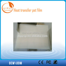Garment transfer printing film,PET 100 micron Film for Printing,Quotation for heat transfer paper