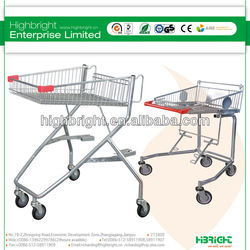disabled supermarket shopping trolley