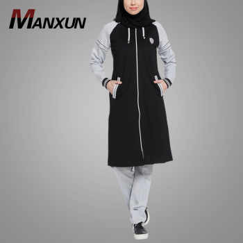 Islamic Sportswear For Women Top Quality Plus Size Breathable Muslim Tracksuit