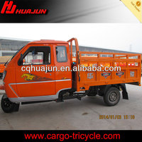 HUJU 200cc rickshaw tricycle price / mini cargo trike for sale / sale chinese bicycles