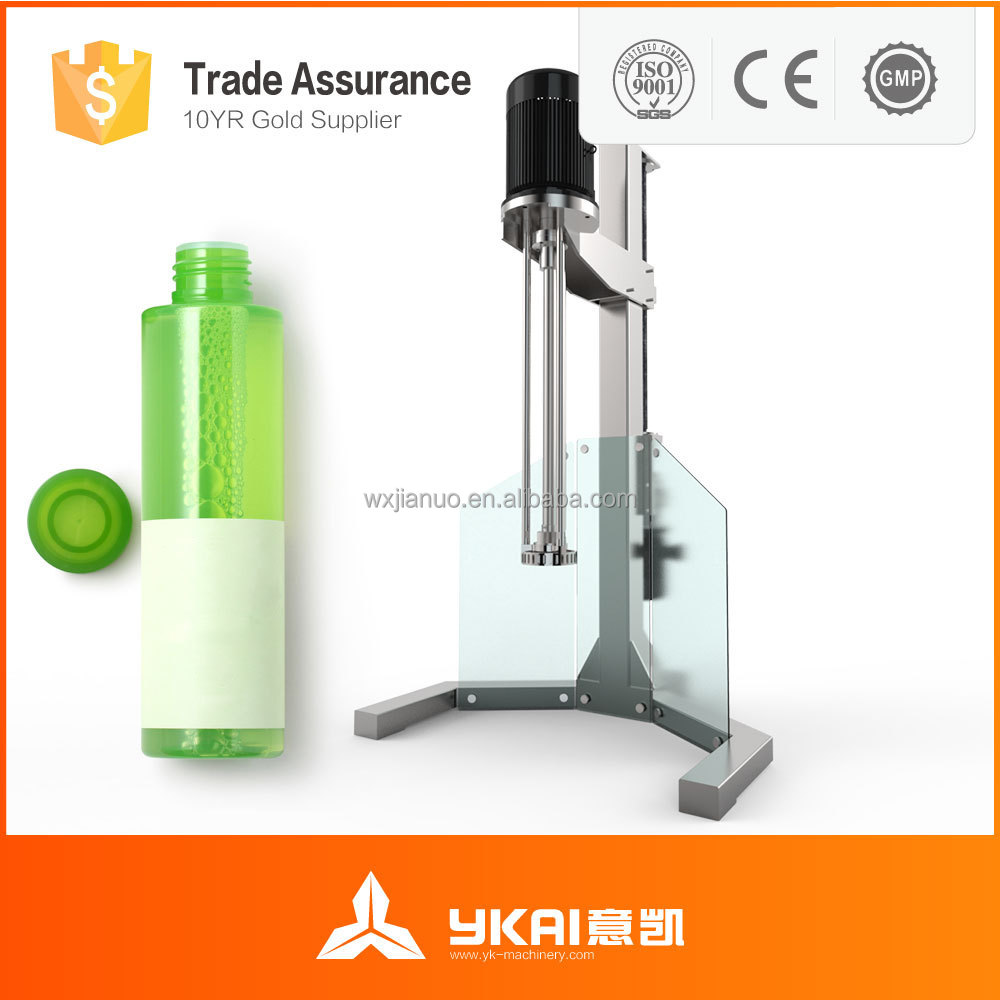 Liquid Spices Mixing Perfume Homogenizer