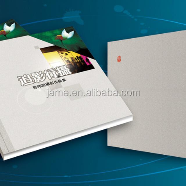 Popular fashion printing cosmetic catalogue/brochure design