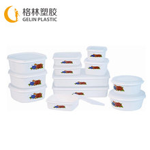 GL5049A Security hot thermal food containers,food container plastic