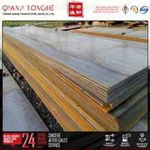 Hot/cold rolled,galvanized/carbon/mild/corrugated roofing steel plates/sheet/coils prices