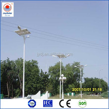 12v DC solar 15w 20w 30w 36w 48w 56w led street light /solar street lighting system price