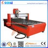 wood carver CNCwoodworking machine SH-1325 FOR ENGRAVING furniture carpentry MDF cabinet