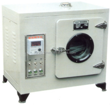 Refrigerated BOD biochemical incubator
