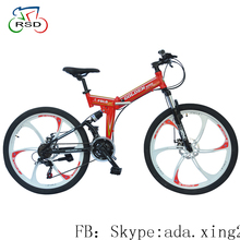 cycling supply folding bike 24 japan foldable bicycle/folding bicycle carbon fiber with disc brake /6 7 speed folding bike