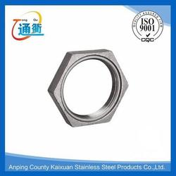 casting female threaded stainless steel lock nut pipe threads