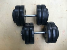 wholesale cement 50kg filled adjustable dumbbell weight set