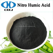Nitro Humic Acid Fertilizer for Rubber
