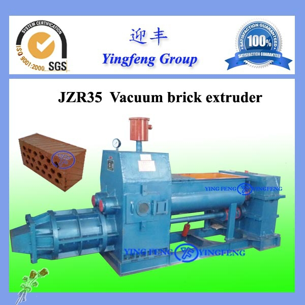 JKR35 Vacuum Extruder Method and Brick Cutting Machine Processing portable