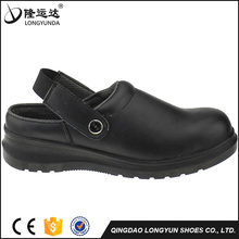 Summer food industry safety shoes china kitchen safety shoes