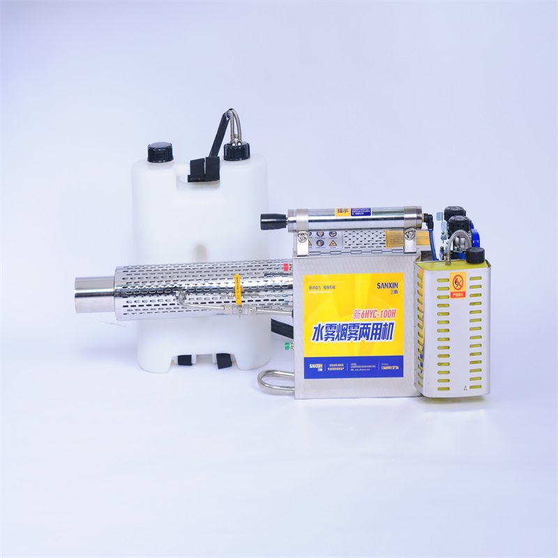 Manufacturer direct selling smoke machine small gasoline portable medicine <strong>spray</strong>
