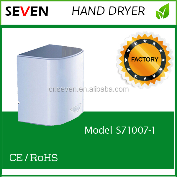Excellent Design high speed Auto Electric Sensor Hand Dryer