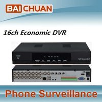 16 channel ICMS software DVR