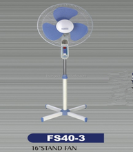 Pedestal floor installation ice cooling fans with plastic cross base