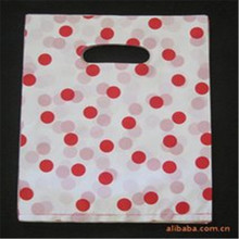 2016 new Golden supplier China Manufacturer plastic packaging bag for chips /snacks